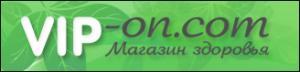 Интернет-магазин VIP-ON.COM