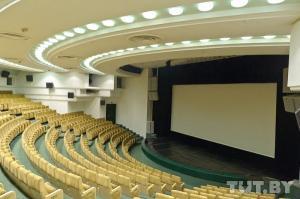 """Кинотеатр """"Дворец Республики"""" малый зал"""