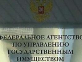 Территориальное управление Росимущества в Самарской области