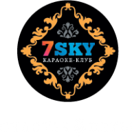 Караоке-клуб 7Sky