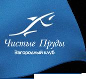 Рыбалка, ООО Чистые пруды, 7 Озер загородный клуб.