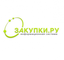 ИС-Закупки.ру