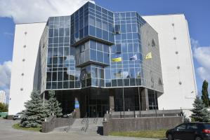 Центр оказания административных услуг Голосеевской районной в городе Киеве гос. администрации