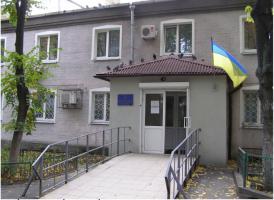 Управление труда и соц.обеспечения населения (Собес) Голосеевского района города Киева