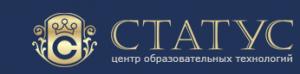 """Учебный центр """"Статус"""""""