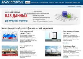 baza-inform