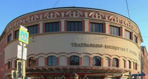 ЦДКЖ - Центральный Дом Культуры Железнодорожников