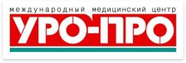 ММЦ УРО-ПРО в Краснодаре