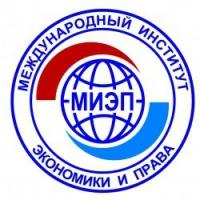 Филиал Международного института экономики и права (МИЭП) в Мурманске