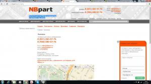 Nbpart Ru Отзывы О Интернет Магазине