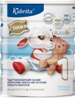 Kabrita 1 GOLD  Адаптированная смесь на основе козьего молока для детей от 0 до 6 месяцев