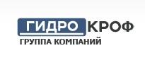 Группа компаний «ГИДРОКРОФ»