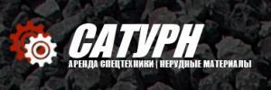 Транспортная компания ООО «Сатурн»