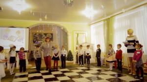 """Детский сад №49 """"Крепыш"""""""
