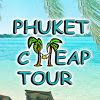 компания Phuket Cheap Tour