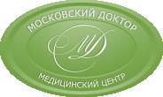 """Медицинский центр """"Московский доктор"""" Клиника """"Чертаново"""""""