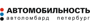 "Автоломбард ""Петербург"""