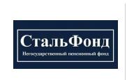 """НПФ """"Стальфонд"""""""