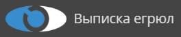 выписку.рф