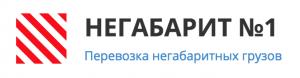 """ООО """"Негабаритные перевозки Ростов"""""""