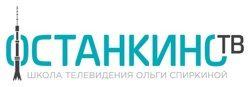 школа телевидения Останкино ТВ Ольги Спиркиной