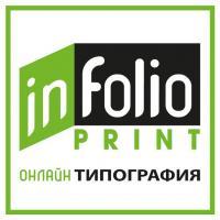 Типография Инфолио-Принт