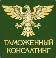 Таможенные услуги в Москве
