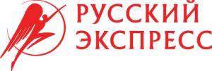 Русский Экспресс