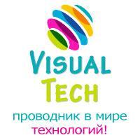 Магазин Визуалтэк / VisualTech