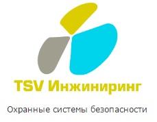ООО Обентум (TSV Инжиниринг)
