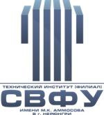 Технический институт (филиал) СВФУ в г. Нерюнгри