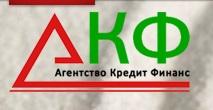 """Агентство """"Кредит Финанс"""""""