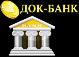 Справки о доходах dok-bank.ru