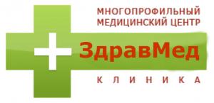 Флебология Здравмед типанова 6