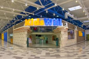KidsWill - дитяче місто професій