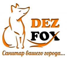 Дезфокс