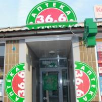 "Аптека ""Лекфарм 36.6"" №7, пр-т Маяковского 26"