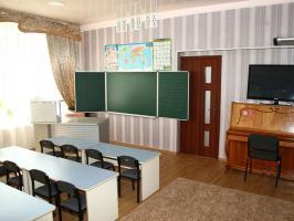 Детский центр Елены Чернявской, филиал Солнечный