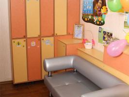 Детский центр Елены Чернявской, филиал Радуга