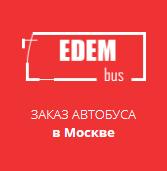 Закбас Мск