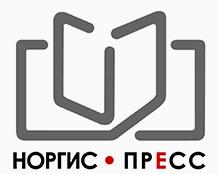 ООО «Норгис Пресс»