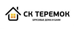 СК Теремок