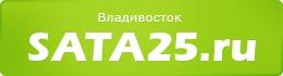 sata25.ru
