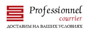 служба курьерской доставки Professionnel