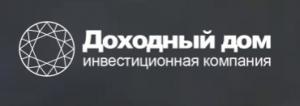 "МПО ""Доходный дом"""