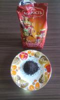 Чай Бодрость черный 250 гр.
