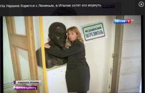 Ася Емельянова -журналист #русофобия# оскорбление людей