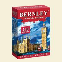 Чай Бернли Английский классический 250 гр.