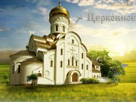 "Интернет-магазин ""Церковное серебро"""