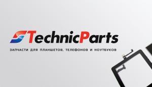 Интернет-магазин «Техникпартс» (technicparts.ru)